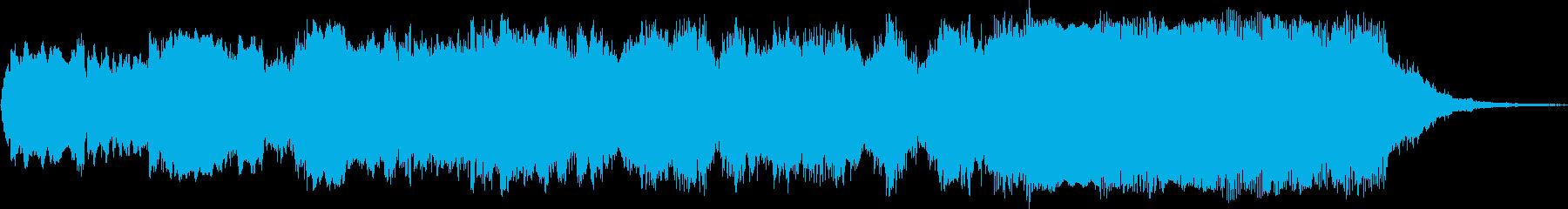 新たなるはじまりの音の再生済みの波形