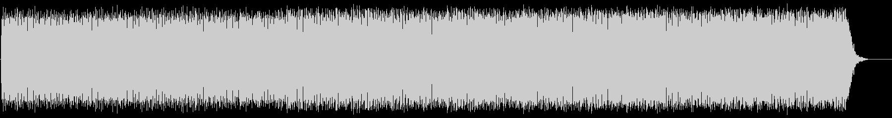 Uplifting techno sound's unreproduced waveform