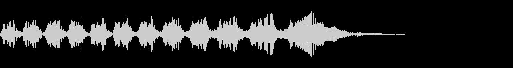 ホワホワホワン(思い出す・回想)の未再生の波形