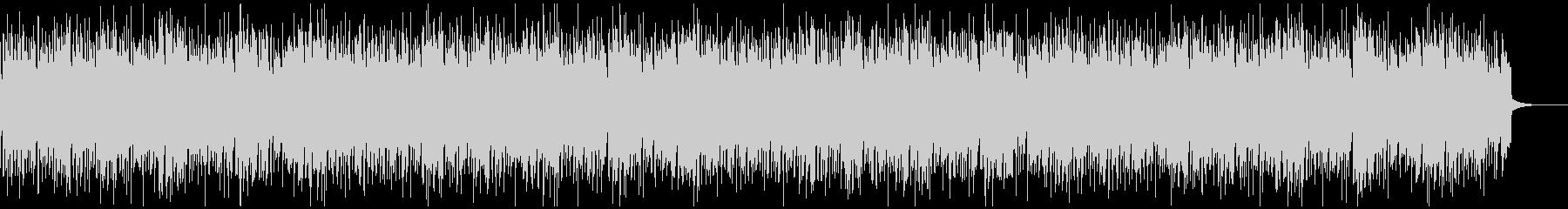 うきうきするような軽快なアコギBGMの未再生の波形