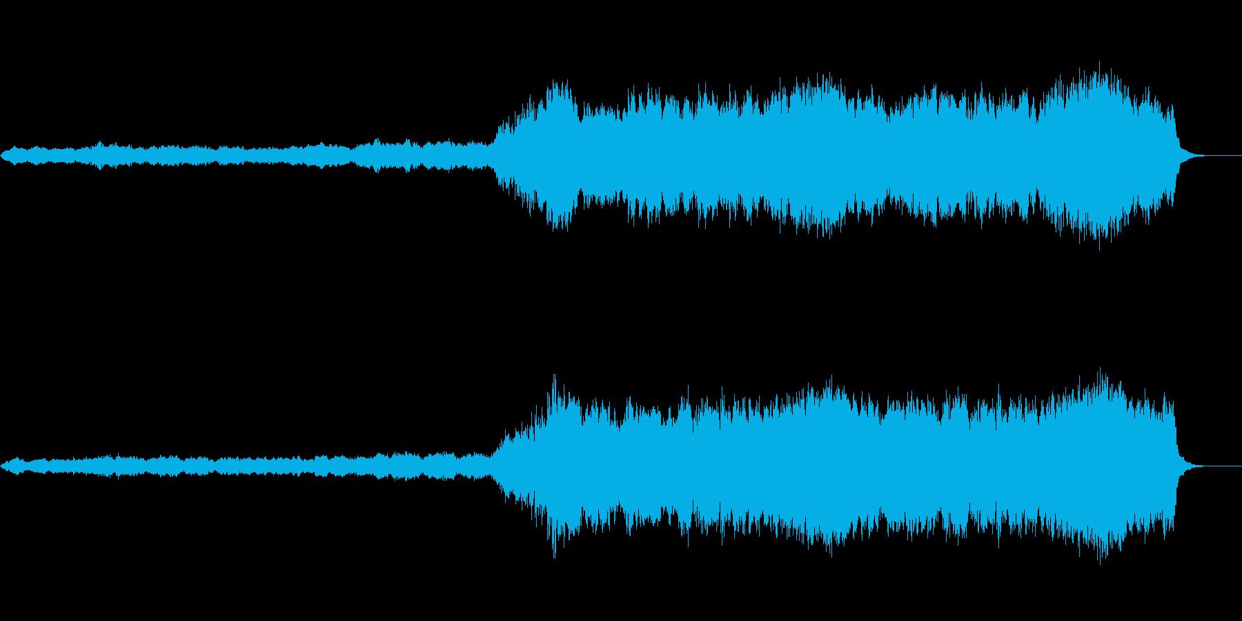 ハリウッド系 クライマックスの再生済みの波形