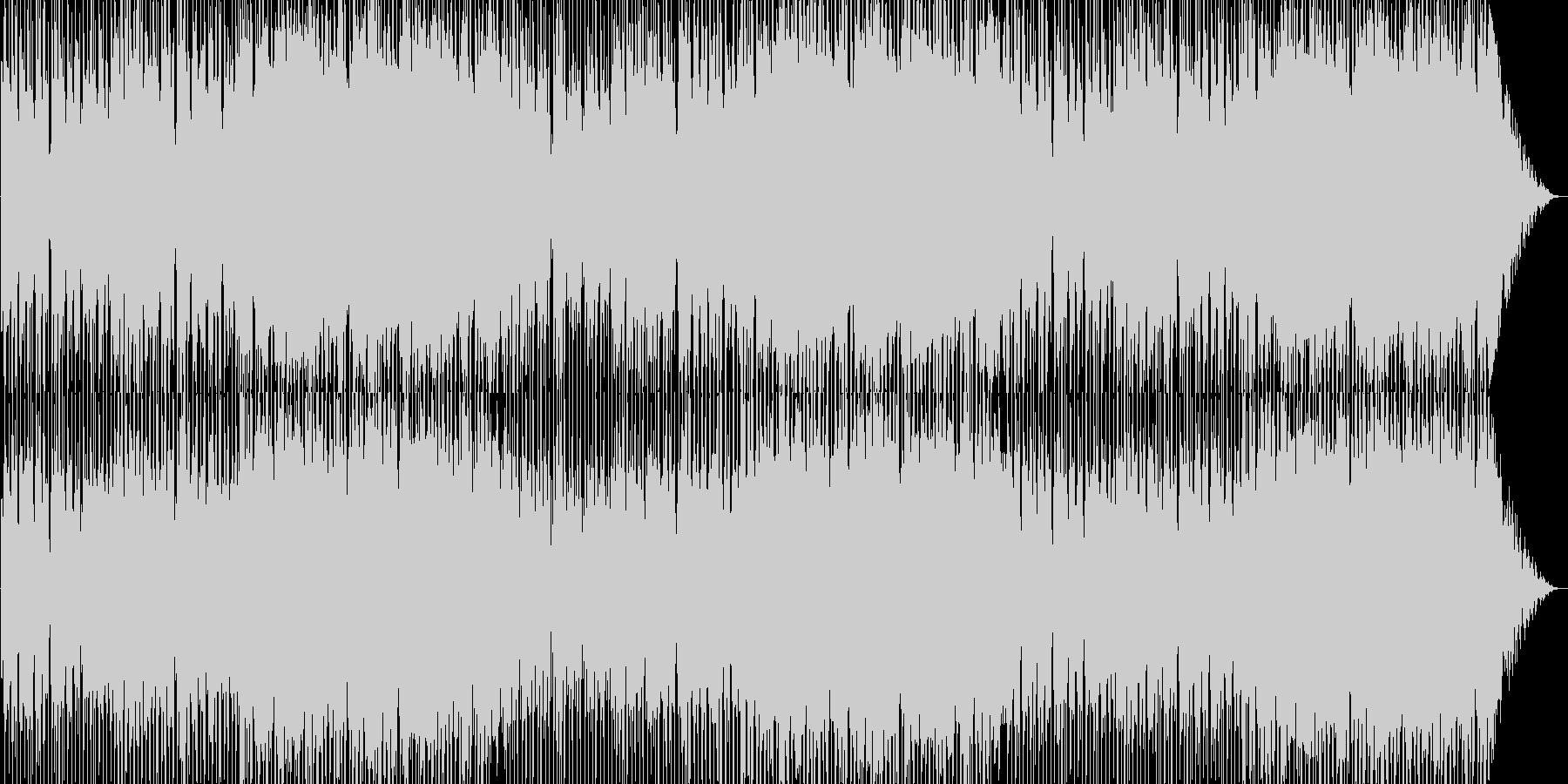 やや哀愁を含む明るいポップな曲の未再生の波形