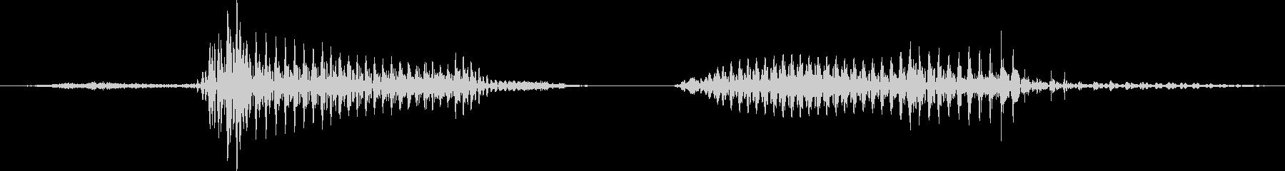 「5 PM」英語発音の未再生の波形