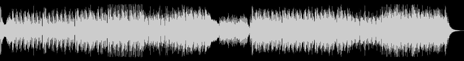 運命的、クールなシンセとストリングスの未再生の波形