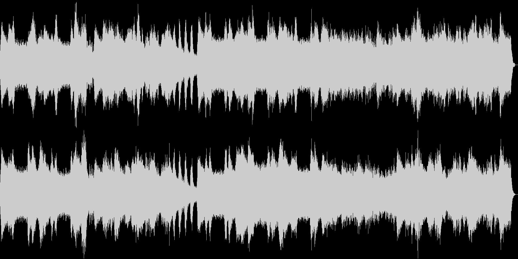 神秘的で趣のあるインストゥルメンタルの未再生の波形