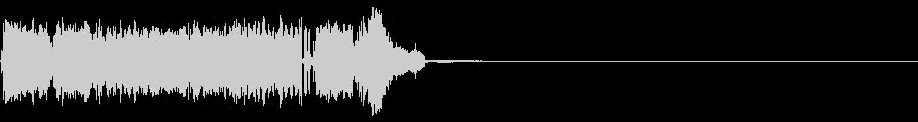ザップアウトの未再生の波形
