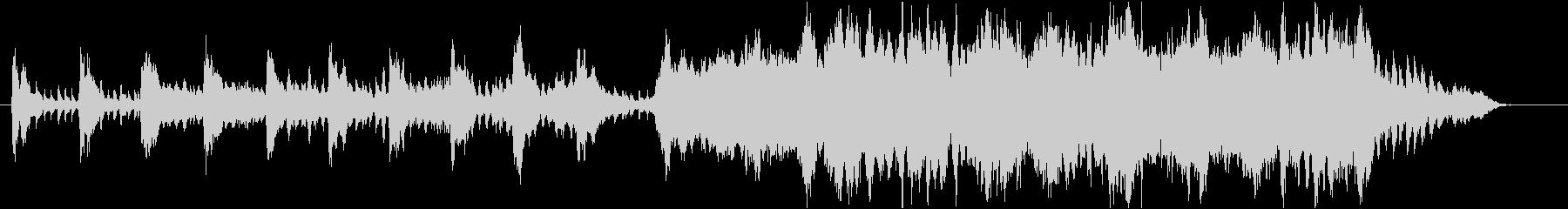 チャイコフスキー 「弦楽セレナーデ」の未再生の波形