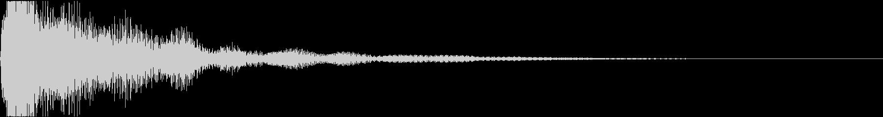 ソ単音のオーケストラルヒットの未再生の波形