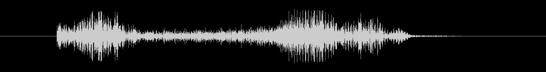 バシュバーン(矢が命中する音)の未再生の波形