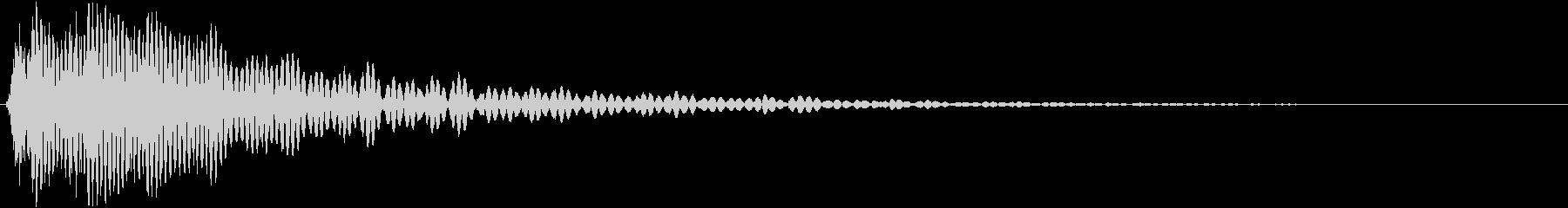 トゥルルン(ダウン キャンセル音)の未再生の波形