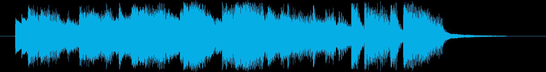 朝日が差してくるイメージ(ジングルなど)の再生済みの波形