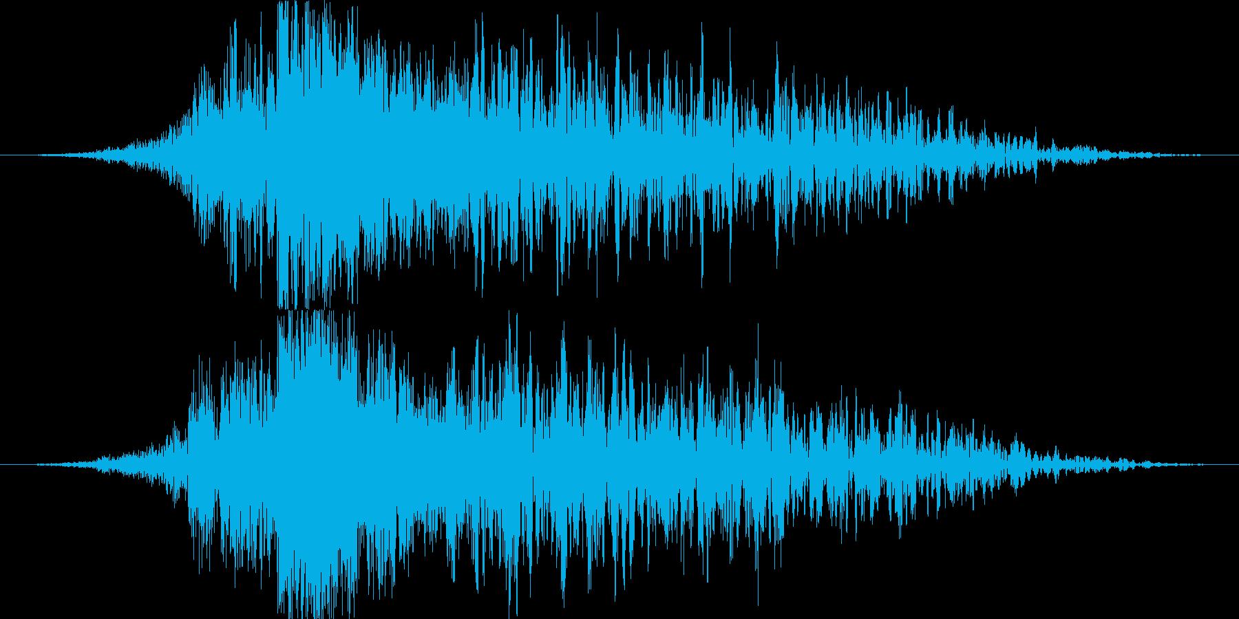 衝撃 爆発14の再生済みの波形