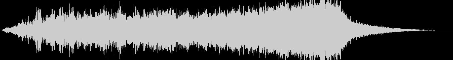 CINEMATIC RISER_41の未再生の波形