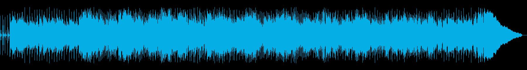 ブルージーな泣きのメロディーのポップスの再生済みの波形