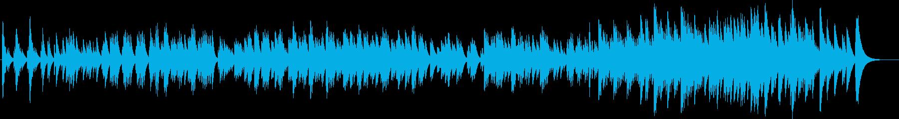 切なくも暖かい感じのオルゴール曲の再生済みの波形
