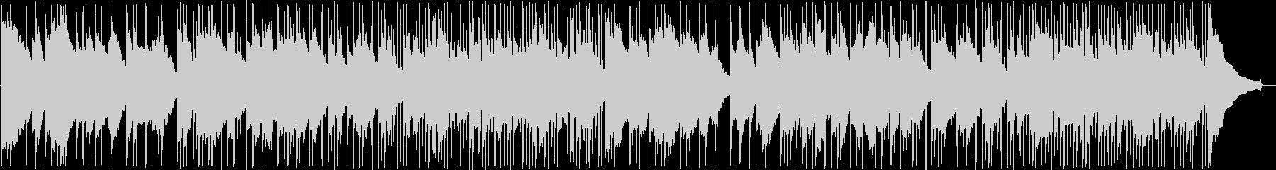 緩やかなボサノバ調のアコースティック曲の未再生の波形