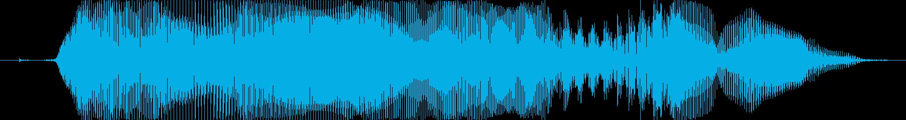きゃーっ!の再生済みの波形
