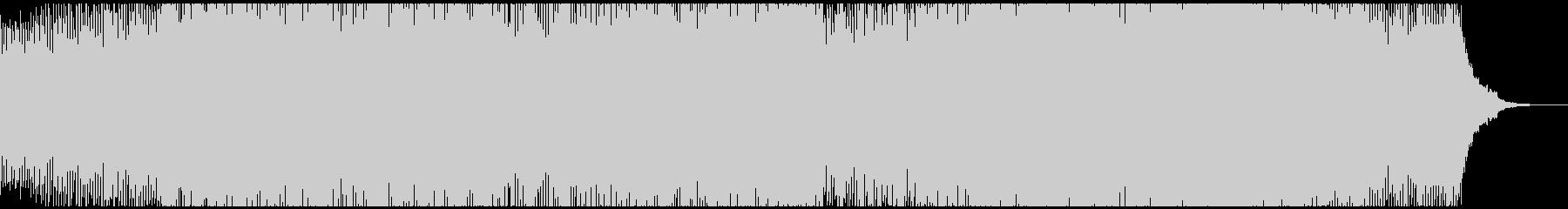 晴れ晴れしい感動的エレクトロハウスの未再生の波形