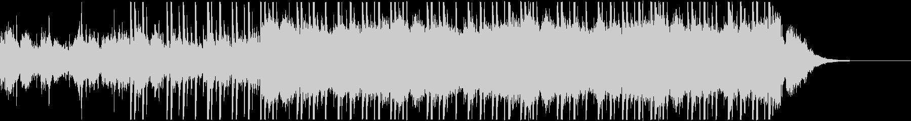 ボーカルシンセのカッコいい近未来的BGMの未再生の波形