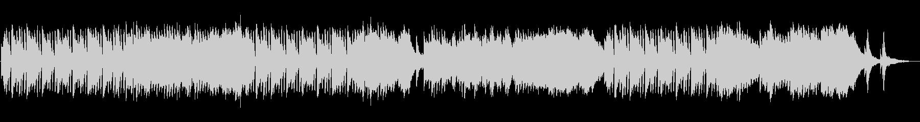 ピアノがメインの日常BGMの未再生の波形