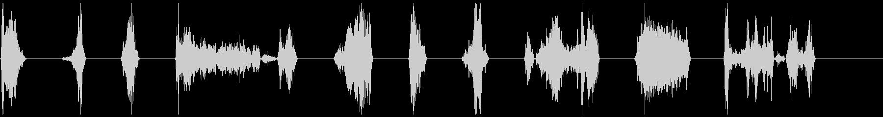 モンスター攻撃11-20の未再生の波形