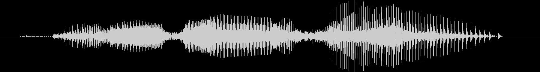 働く車 - ブルドーザーの未再生の波形