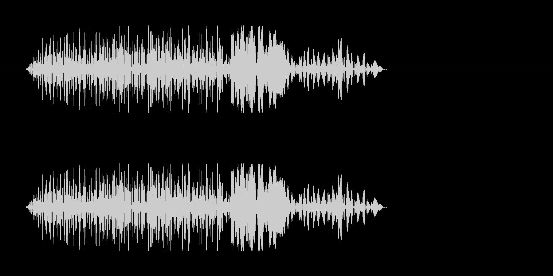 チュン(ビーム音色)の未再生の波形