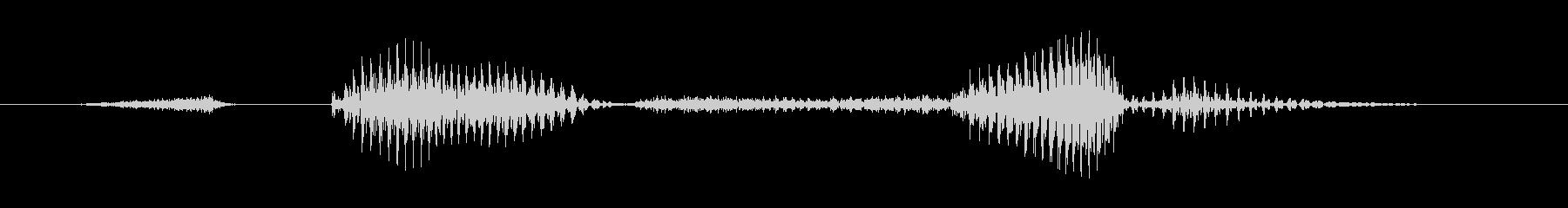 ステージ7(せぶん)の未再生の波形