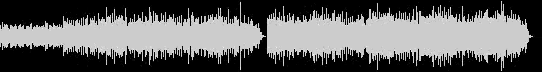 プログレッシブ 交響曲 エピック ...の未再生の波形