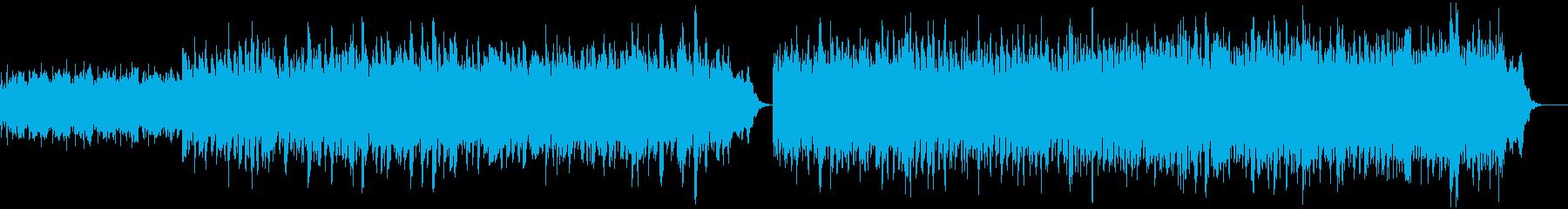 プログレッシブ 交響曲 エピック ...の再生済みの波形