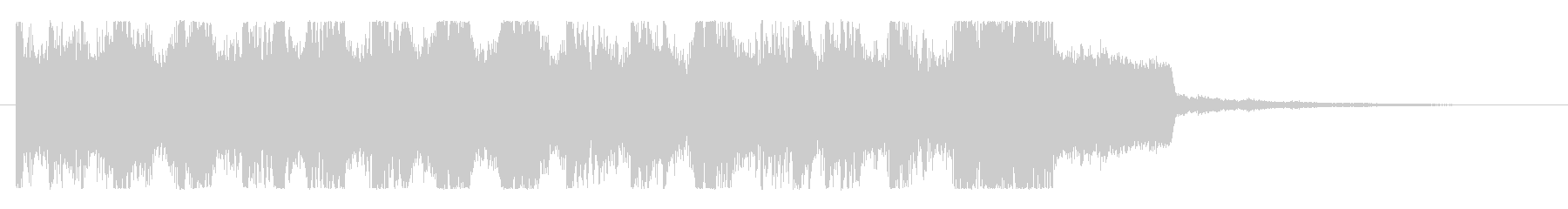 重厚なベース、ディープなデジタルロゴの未再生の波形