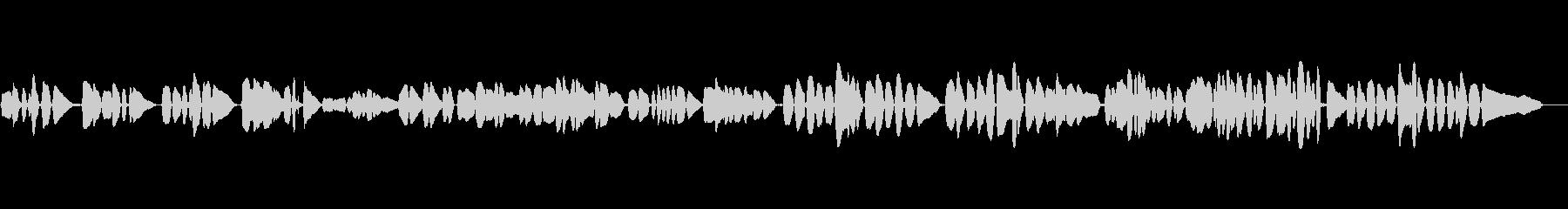 シューマン/歌曲/へたっぴバイオリンソロの未再生の波形