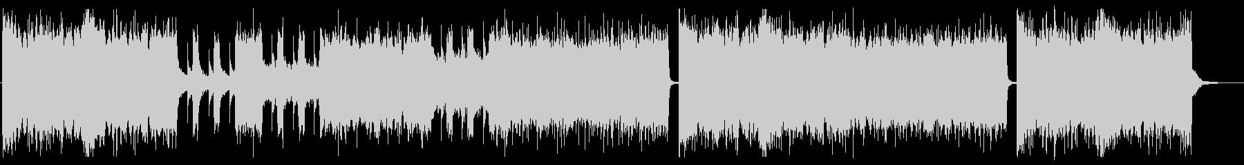 グルーヴ感のあるメタルコアの未再生の波形