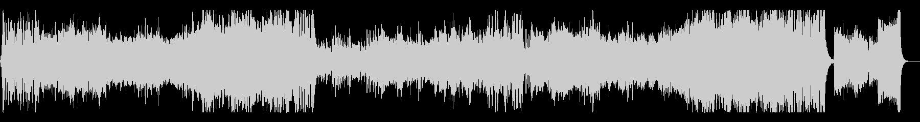疾走感ある中世ファンタジー系合唱付オケ曲の未再生の波形