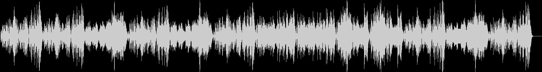 モーツァルトのメヌエットをヴァイオリンでの未再生の波形