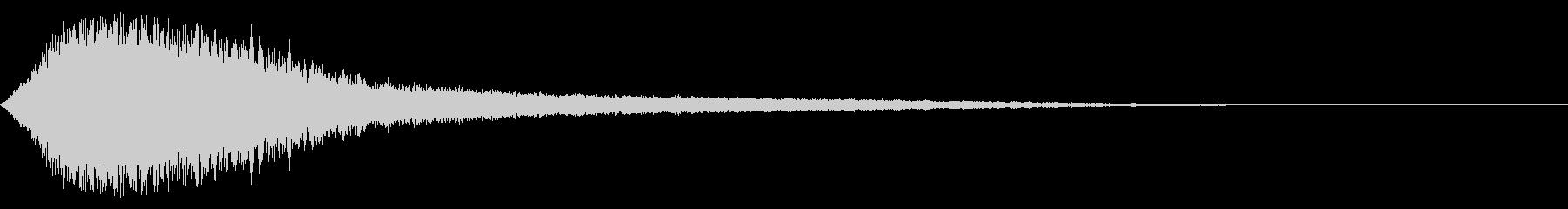 シャキーン キラーン☆強烈な輝き!12の未再生の波形