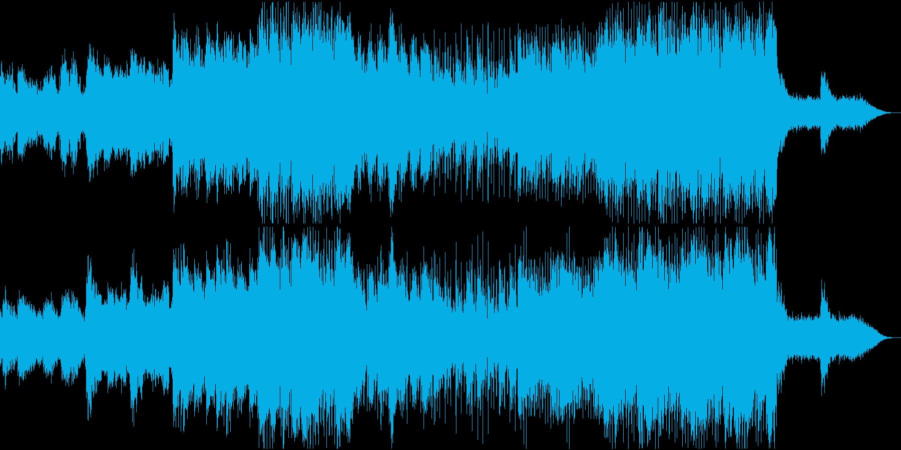 癒し ヒーリング 心地よい 落ち着く Hの再生済みの波形