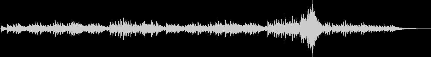 ショパン 別れの曲 ピアノの未再生の波形