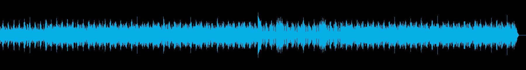 透明感のある落ち着いたチルアウトの再生済みの波形