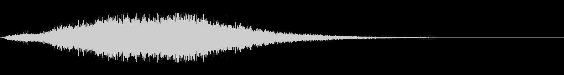 シニスタースピリットスクリーチの未再生の波形