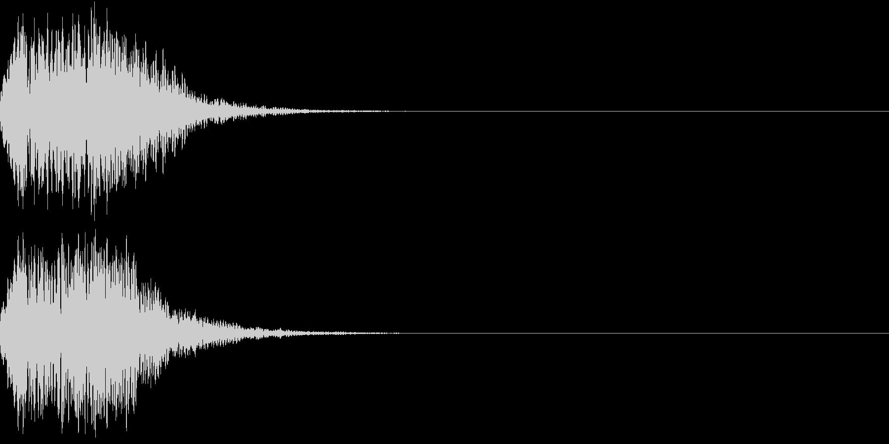 キュイン 光 ピカーン フラッシュ 11の未再生の波形