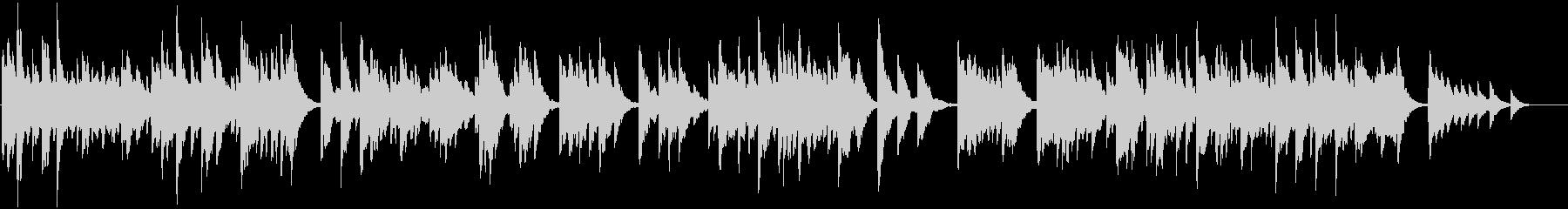 かわいい音色の温もりあるオルゴールの未再生の波形