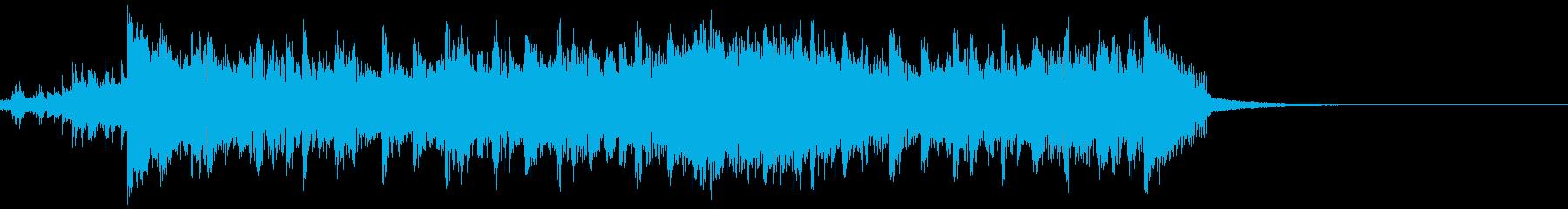 ネクストホライズンALT。混合の再生済みの波形