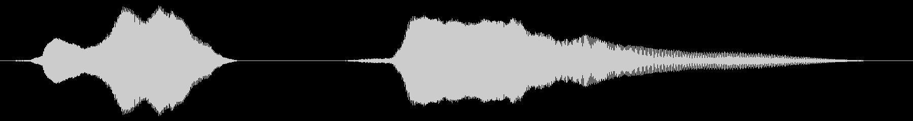 コミカルスライド上下の未再生の波形