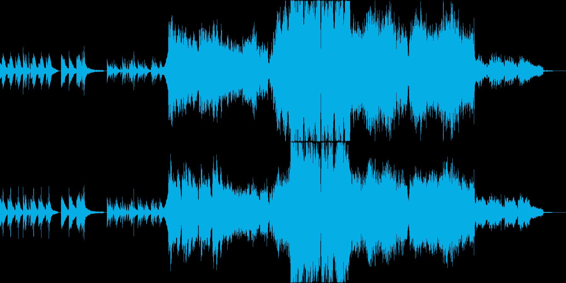 感動的なオーケストラ曲の再生済みの波形