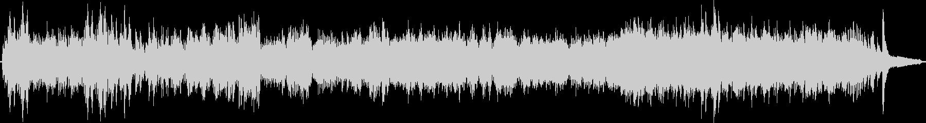 グノーのアベマリアの原曲をピアノ演奏での未再生の波形