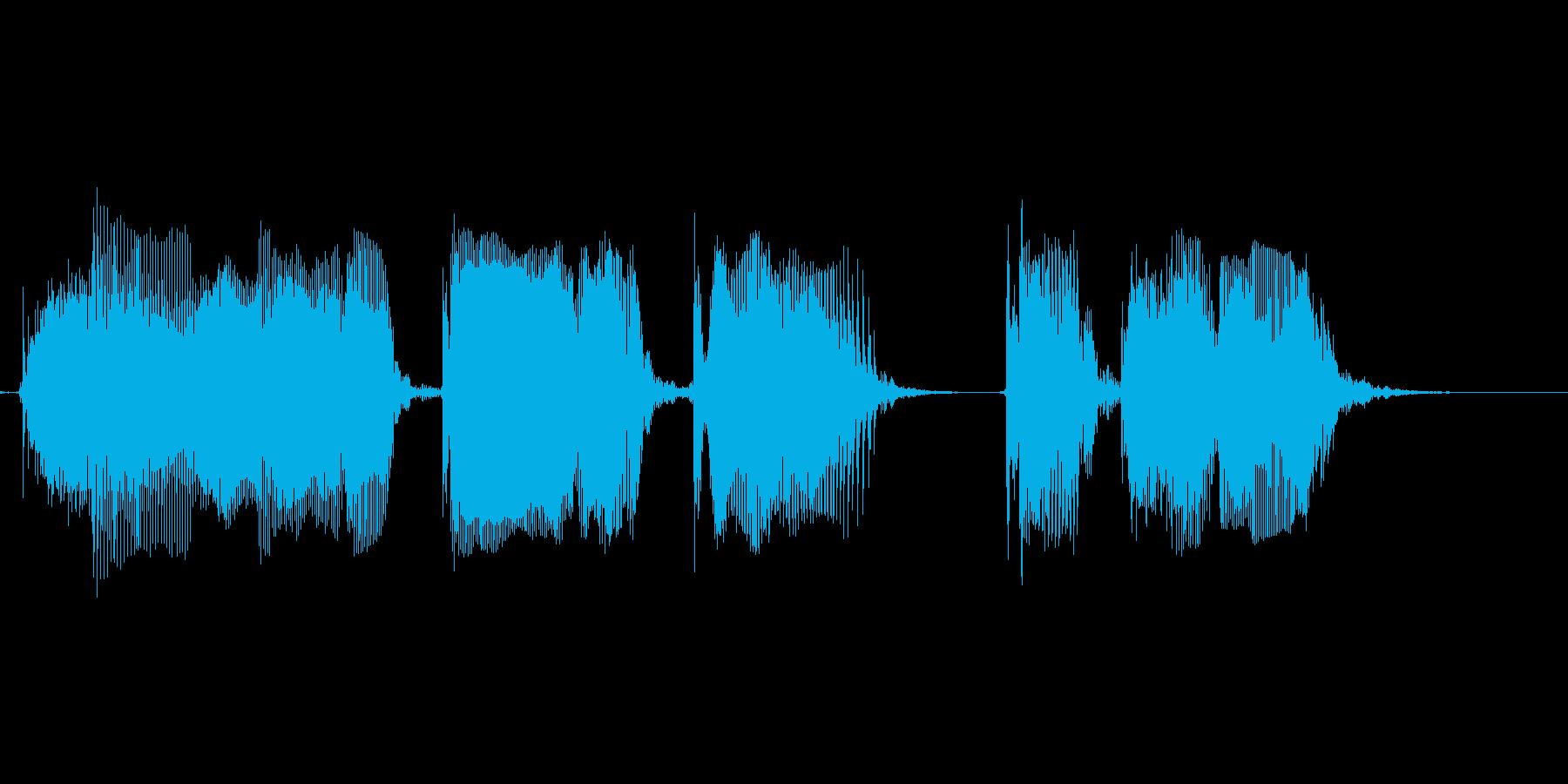チャンネル登録は、こちら!の再生済みの波形