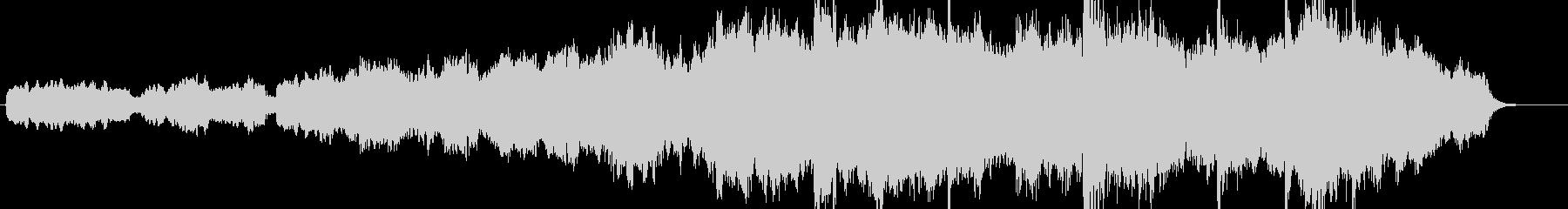 悲しいオーボエとオケーストラの楽曲の未再生の波形