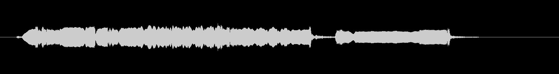 和風 篠笛生演奏のジングル02の未再生の波形