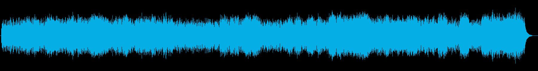 悠久の時の流れを感じさせる神秘的な曲の再生済みの波形